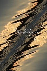 Than Khuddakapatha cover art