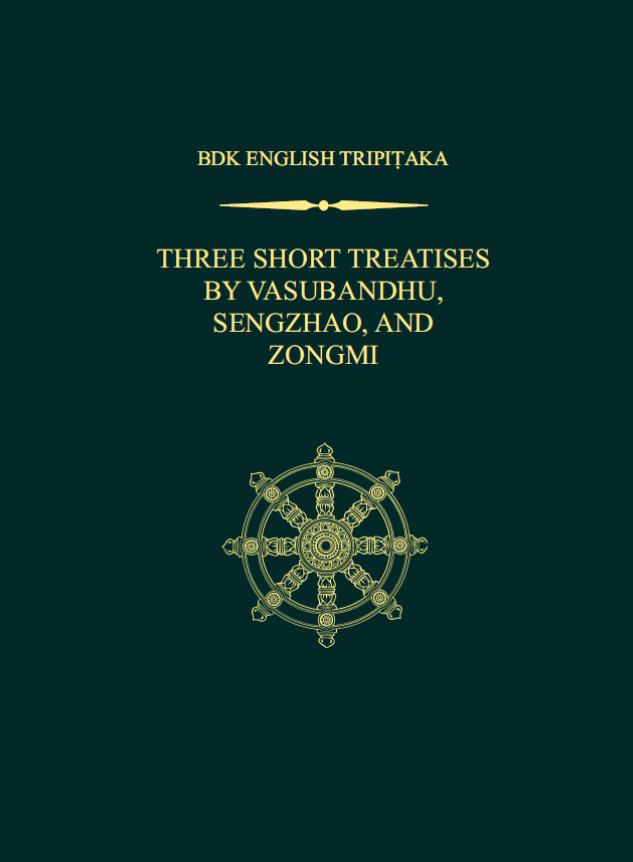 Three Short Treatises cover art