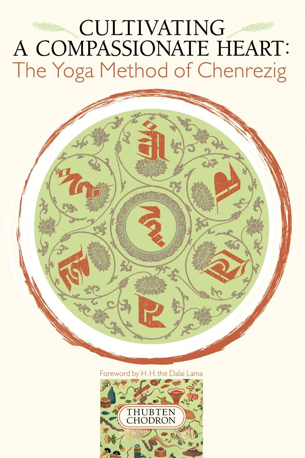 Chodron Cultivating cover art