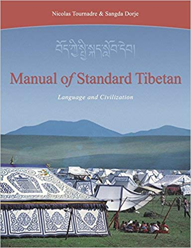 Tournadre and Dorje cover art