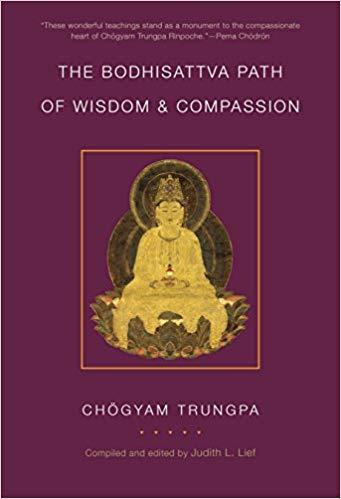 Trungpa Bodhisattva Path cover art