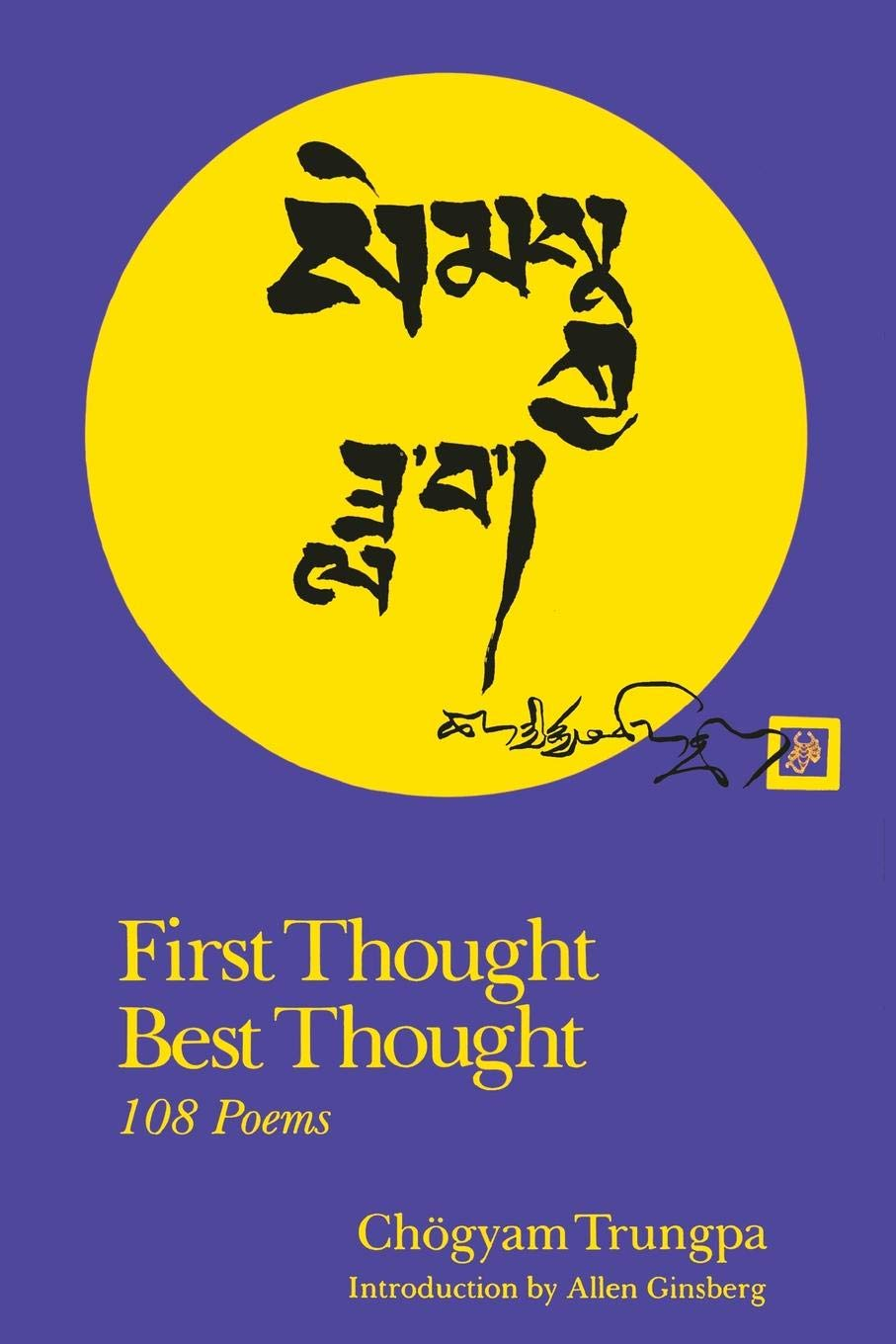 Trungpa First Thought cover art