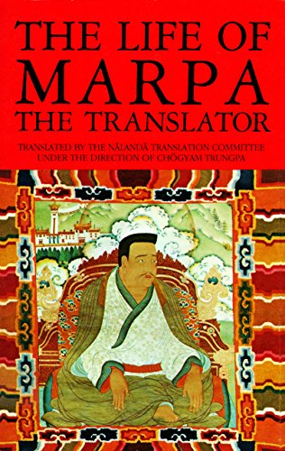 Trungpa Life of Marpa cover art