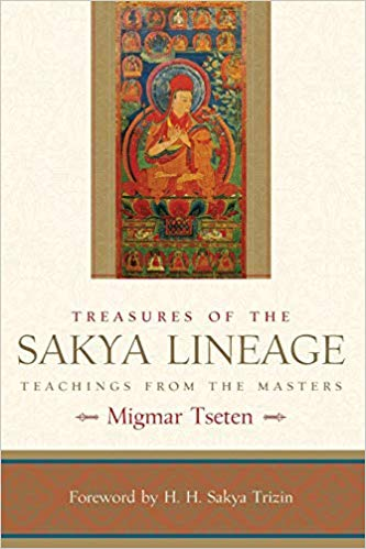 Tseten Treasures cover art