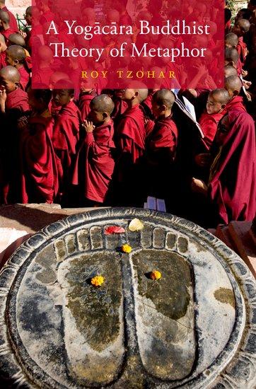 Tzohar Yogacara cover art