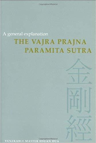 Hua Vajra Prajna cover art