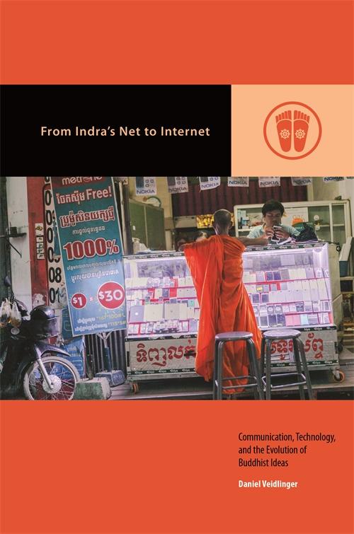 Veidlinger Indra's Net cover art