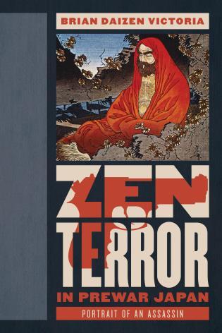 Victoria Zen Terror cover art