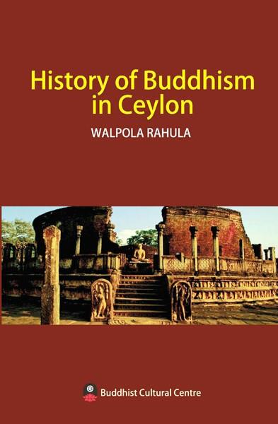Rahula History Ceylon cover art