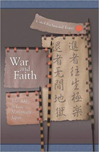 Tsang War and Faith cover art