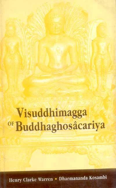 Warren and Kosambi Visuddhimagga cover art