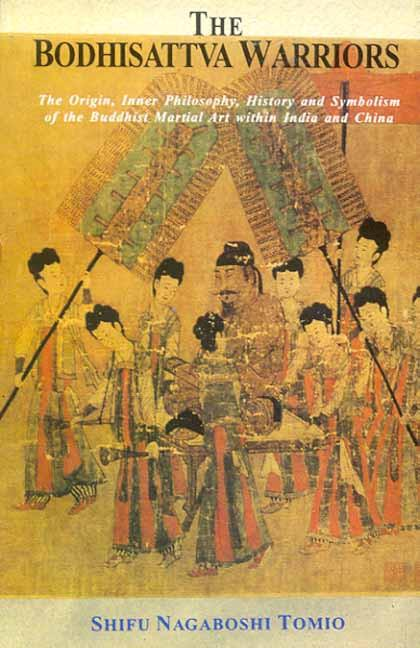 Tomio Warriors cover art