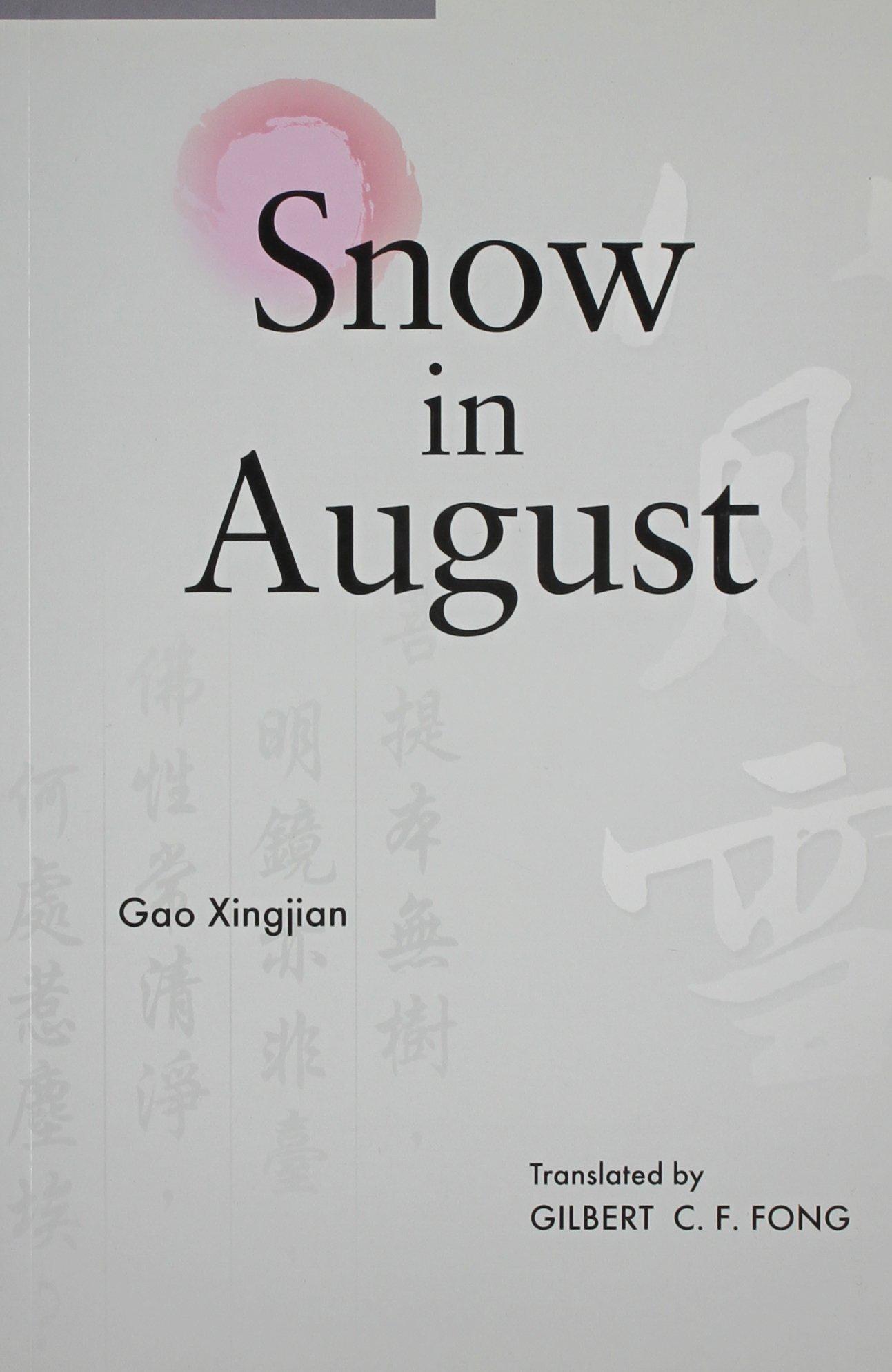 Xingjian Snow in August cover art