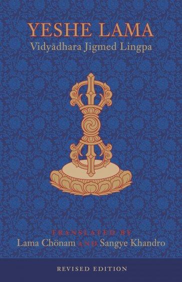 Yeshe Lama cover art