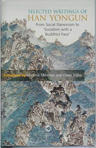 Yongun Selected Writings cover art
