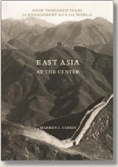 Print book: East Asia at the Center