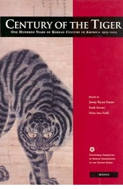 Print book: Century of the tiger