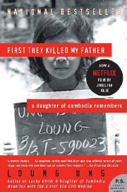 Print Book: First they killed my father