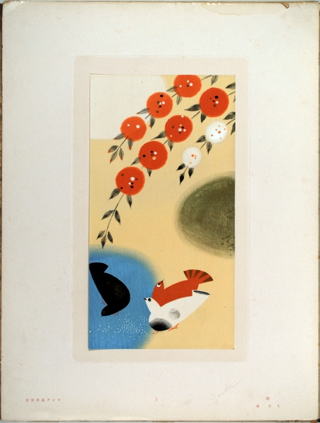Japanese Woodblock print with abstract flowers and birds.