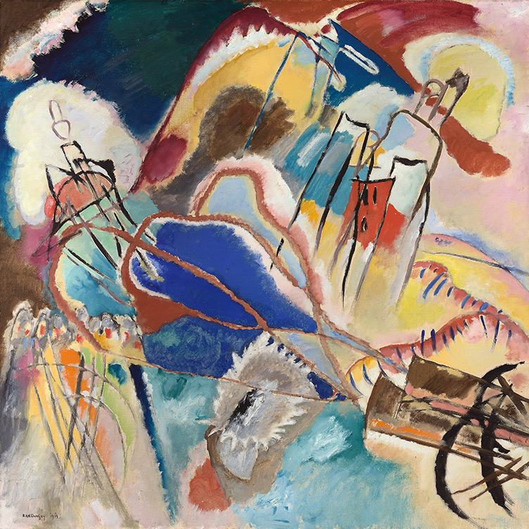 An energetic composition with organic lines and shapes and warm and cool colors. Lines and shapes resembling cannons are in the lower left.