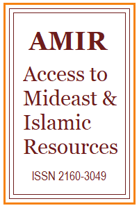 AMIR - Access to Mideast & Islamic Resources