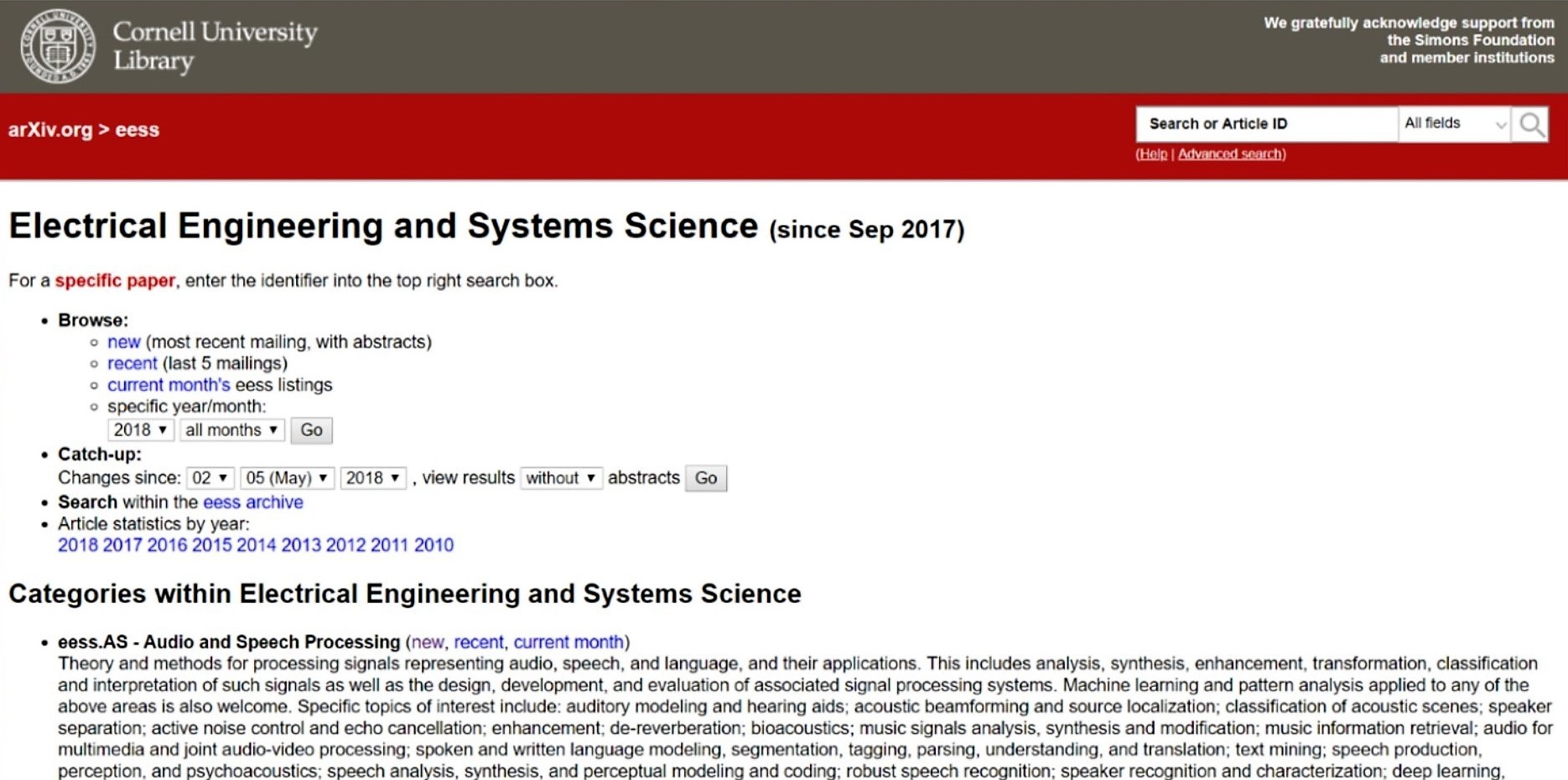 Electrical Engineering and Systems Science Screenshot