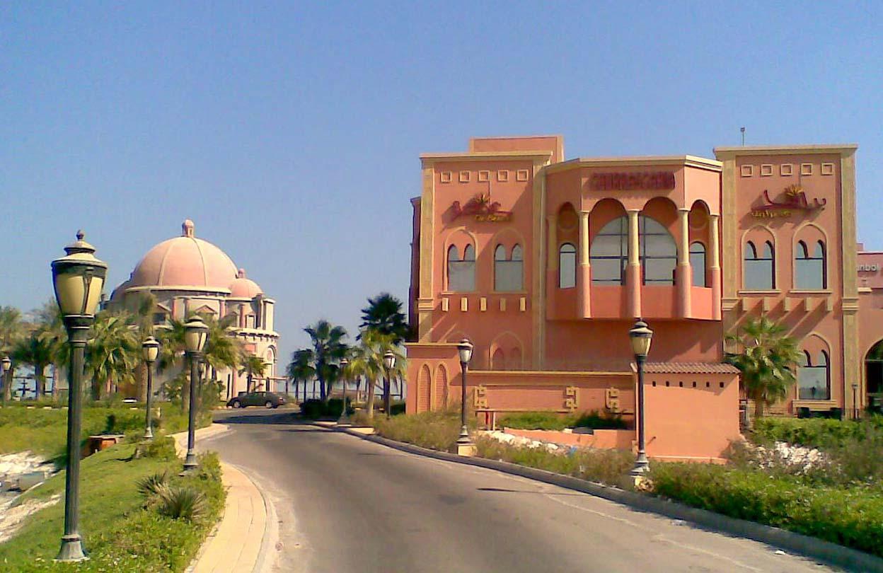 Al-Khubar
