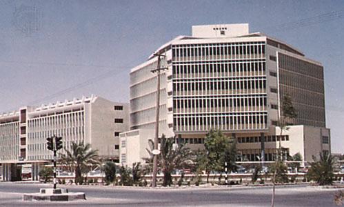 Ministry of Finance, Riyadh