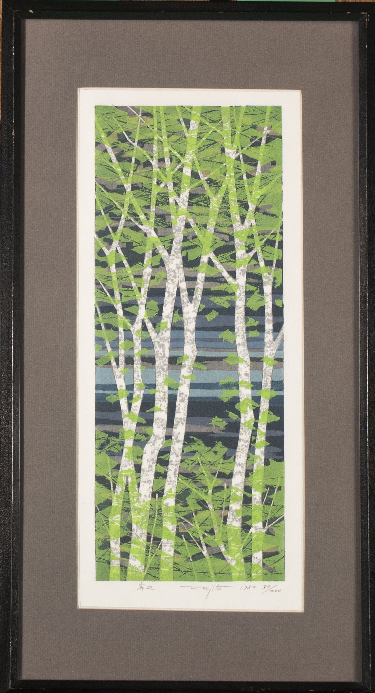 woodblock print of slender white trees with leaves against the sky