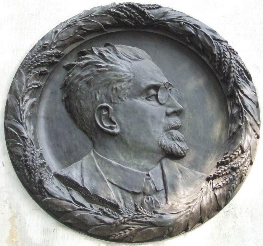 Władysław Stanisław Reymont's medallion from his grave in Warsaw, Poland