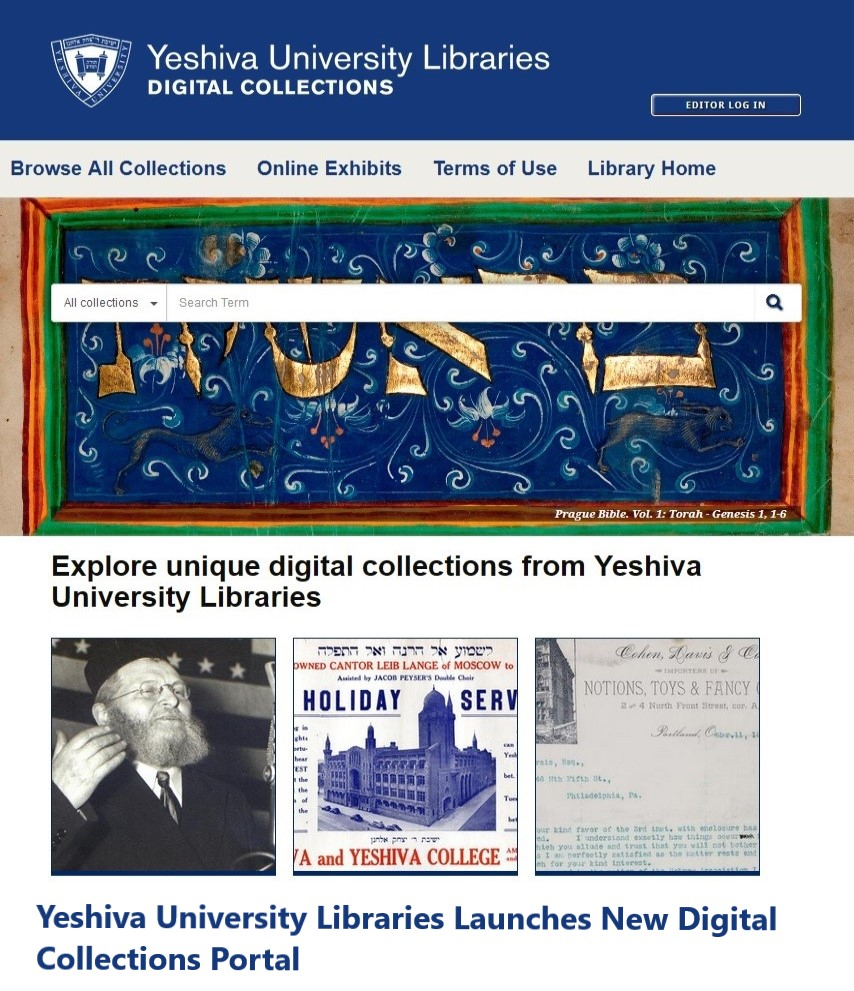 Digital Library New Site