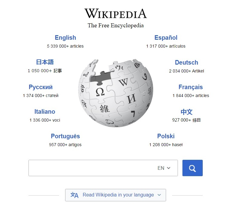 Screenshot of the Wikipedia homepage.
