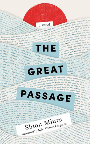 The Great Passage book cover