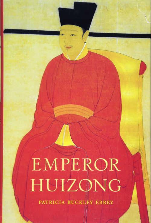 book cover: Emperor Huizong