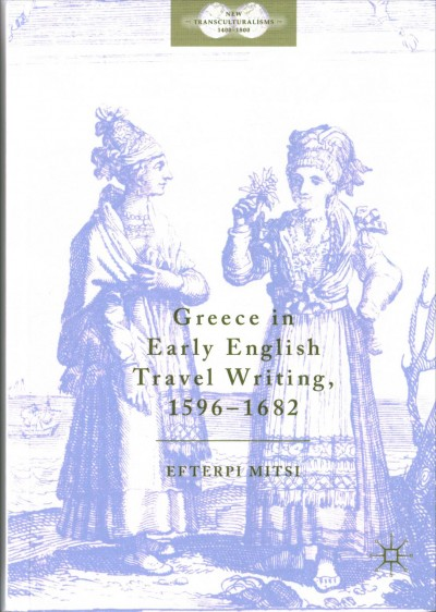 Book cover: Greece in Early English Travel Writing, 1596-1682