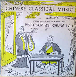 Chinese classical music.