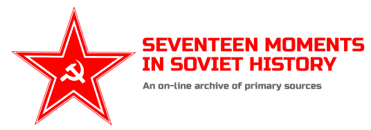 Seventeen Moments in Soviet History project logo