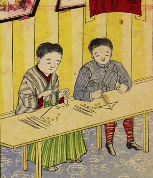 Yōchien sugoroku (Game board: the Kindergarten)