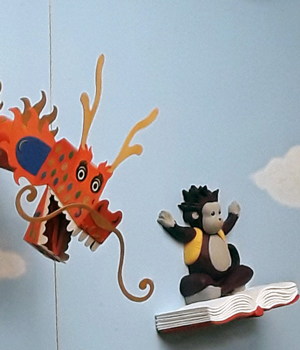 Cotsen gallery, Bookscape, the Kite Wall