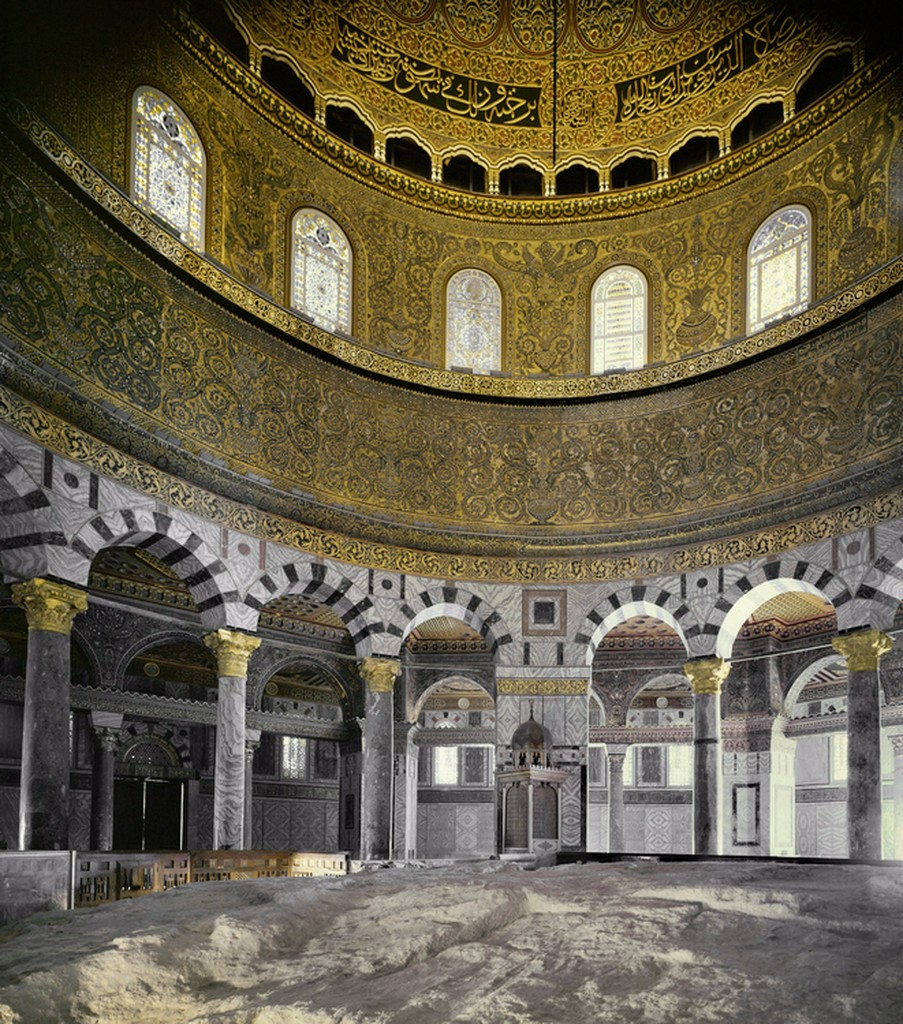 Interior of the dome of the rock mosque