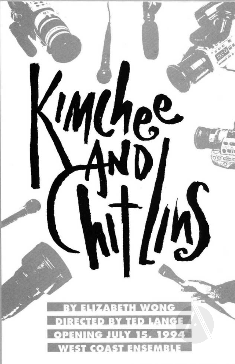 Handbill for Kimchee and Chitlins by Elizabeth Wong