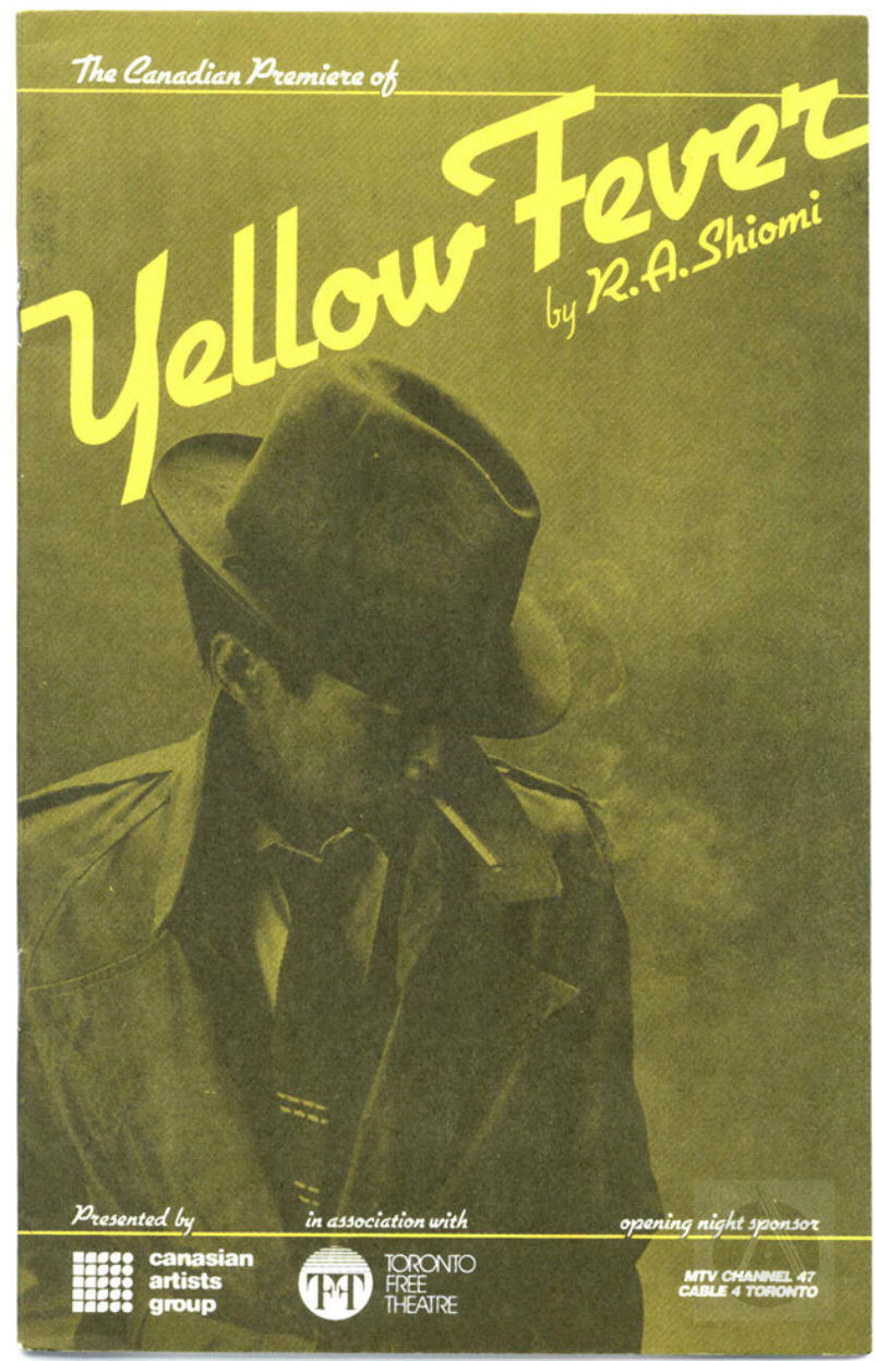 Playbill for Yellow Fever by Rick Shiomi