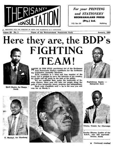 """Therisanyo Consultation headline """"Here they are, the BDP's FIGHTING TEAM!"""""""