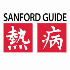 Sanford guide icon image