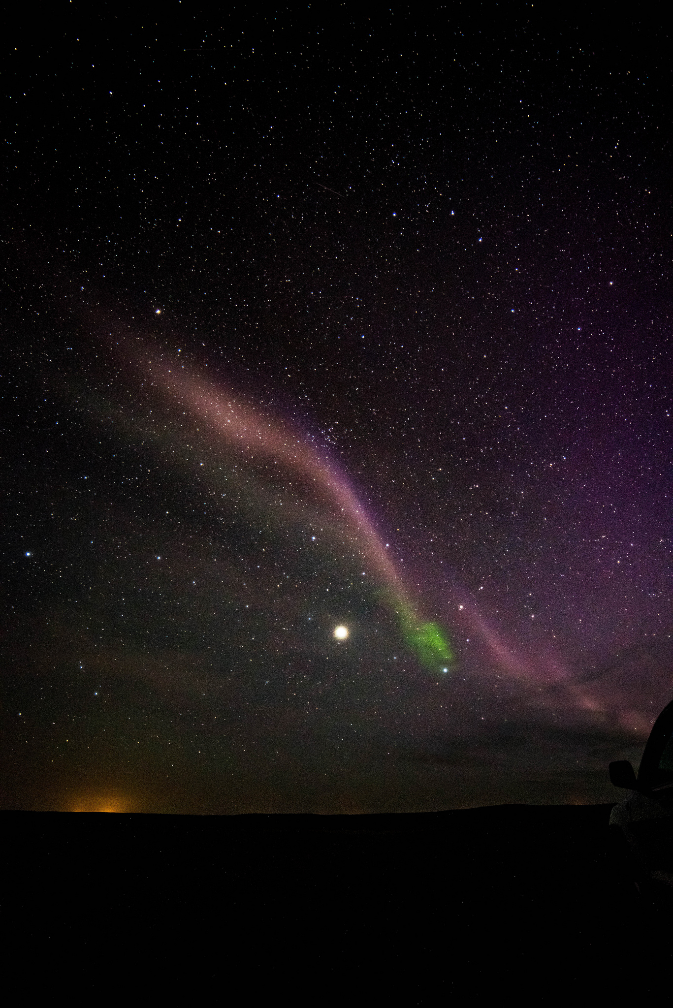 image of an aurora borealis