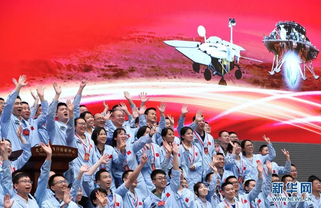 China_Technology_self-reliance