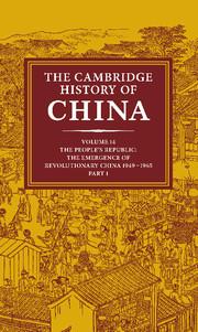 CambridgeHistChina