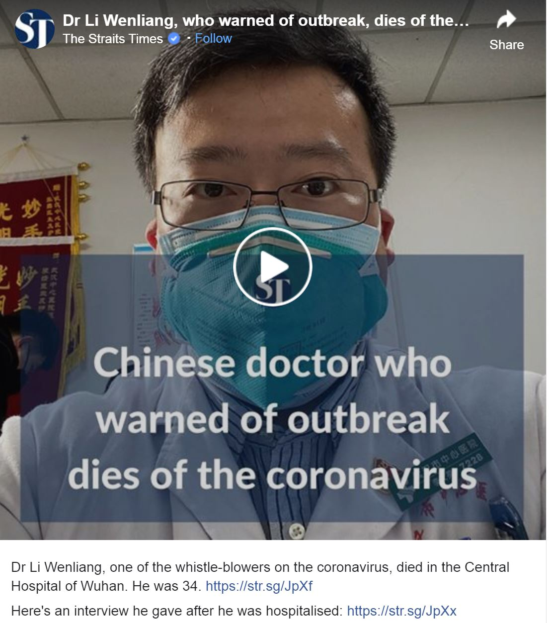 Dr.LiWenliang interview