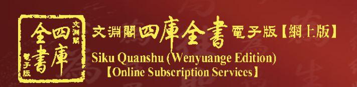 wenyuange
