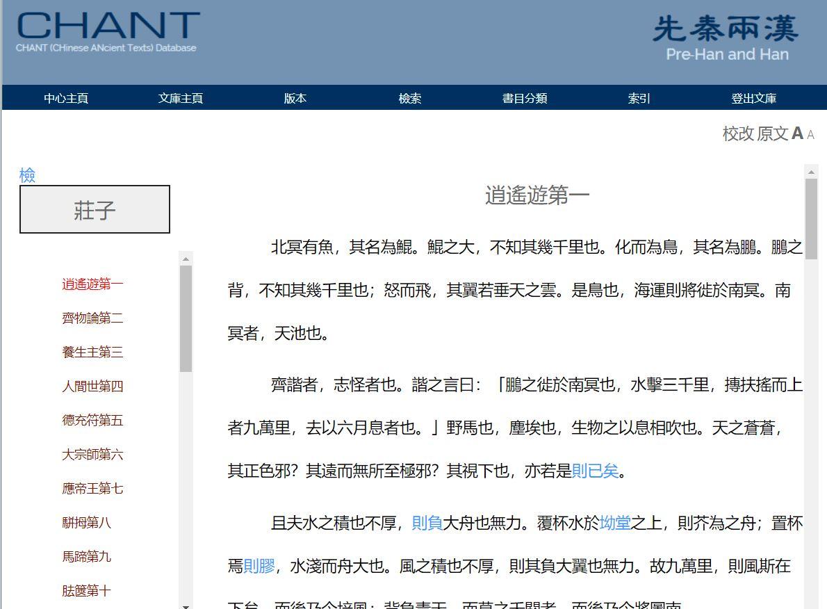 CHANT_Zhuangzi